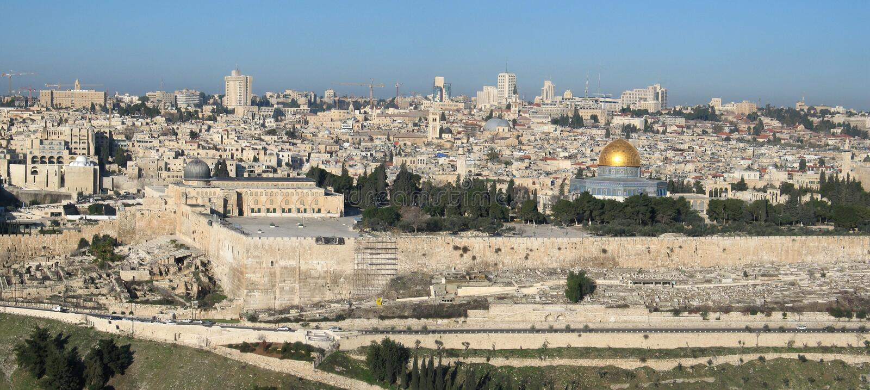Vue panoramique de Jérusalem photo libre de droits