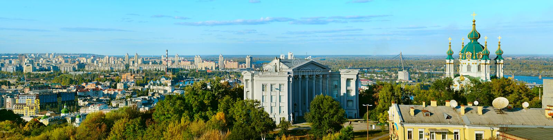 Vue panoramique de Kiev photographie stock