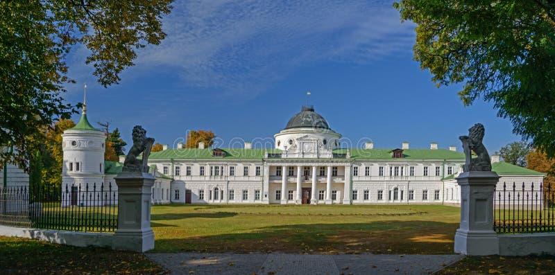 Vue panoramique de palais de Kachanovka photo stock