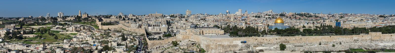 Vue panoramique très grande de Jérusalem photos libres de droits