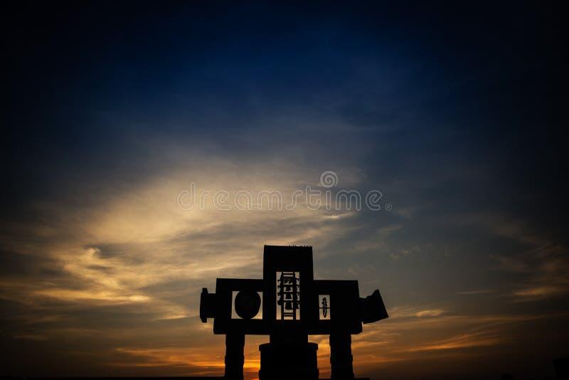 Vue scénique paisible d'une croix dans la basilique De Guadalupe photographie stock