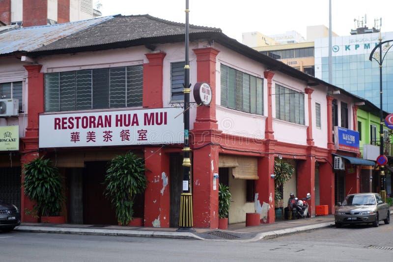 Vue typique de rue de gens du pays dans Johor Bahru de la Malaisie image libre de droits