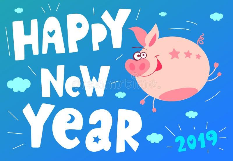 Vuelo guarro lindo, divertido, sonrisa, nariz, corazón, cochinillo, rosa Año asiático de la mascota del símbolo del Año Nuevo chi stock de ilustración