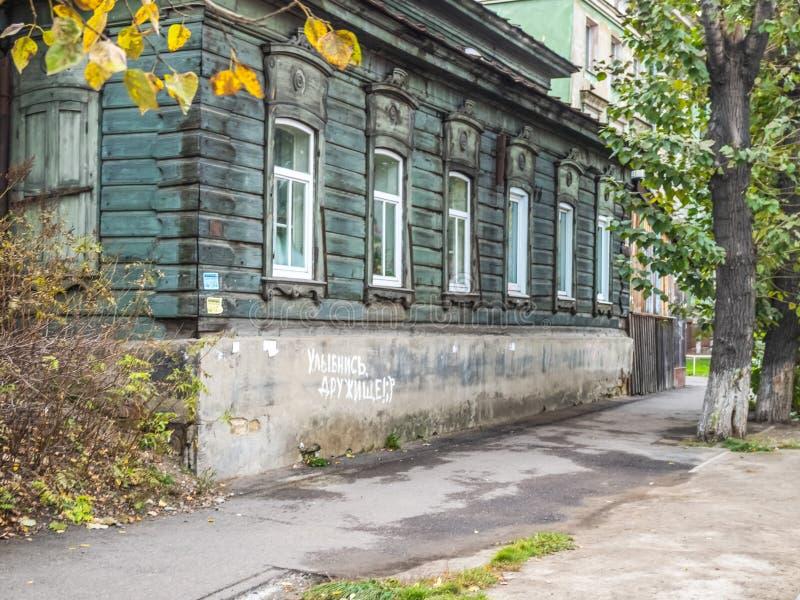 Vues d'Irkoutsk, de rues et de bâtiments des bâtiments de ville, historiques et modernes photo libre de droits