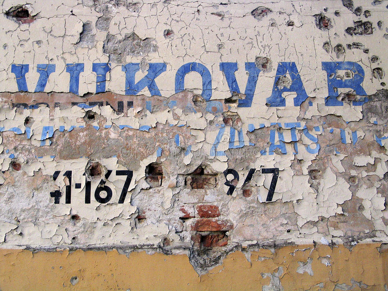 vukovar ściany fotografia royalty free