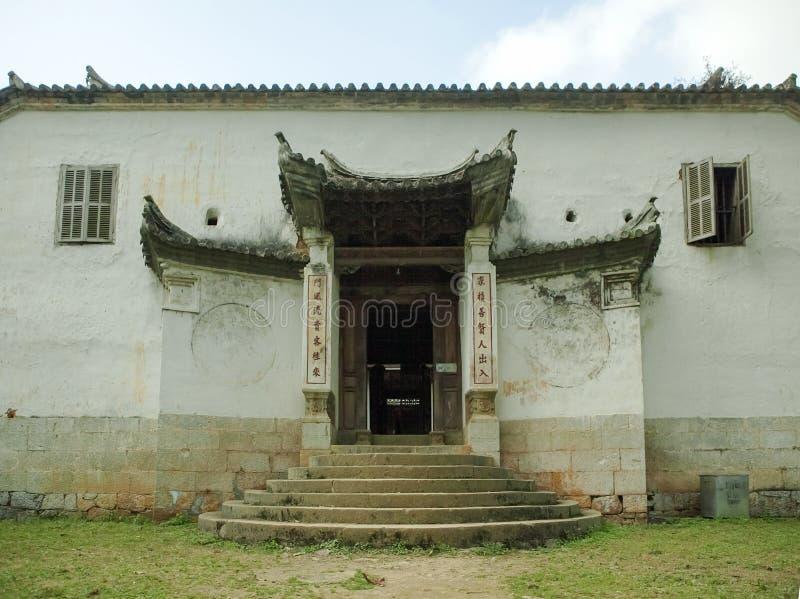 Vuong House slott arkivfoto