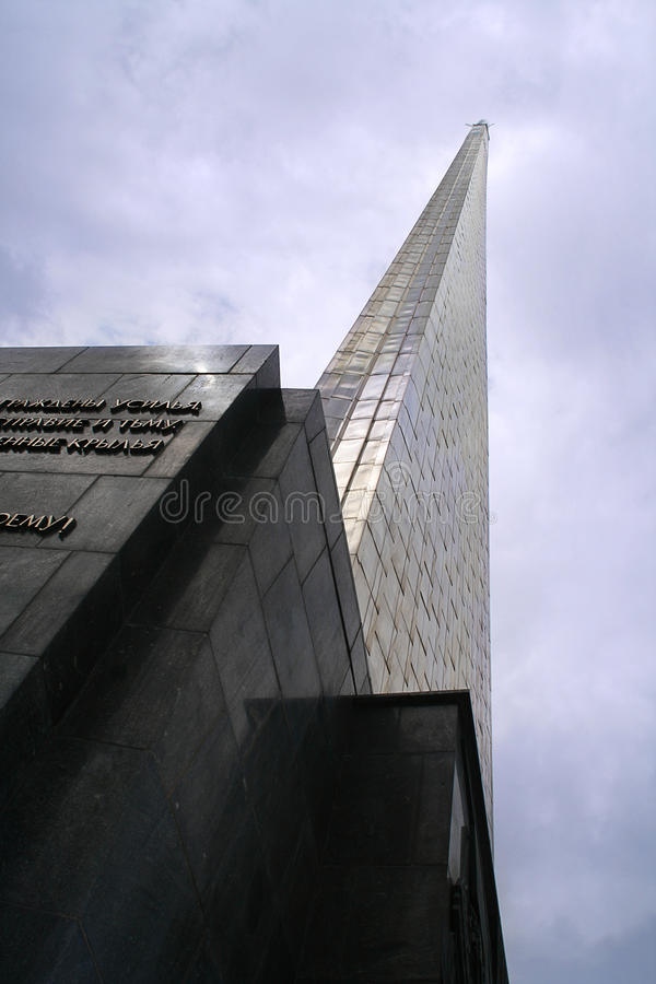 VVC, Moscow