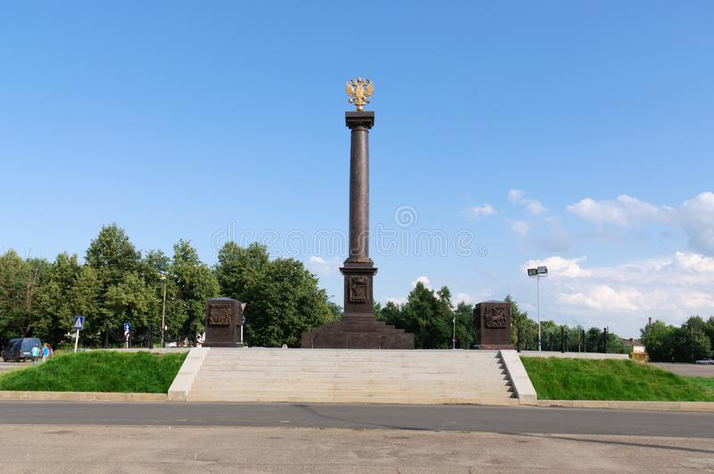 Stela of the city of military glory on Sovetskaya Square in the city of Vyazma. Vyazma, Russia - July 02, 2011: Stela of the city of military glory on Sovetskaya stock photography