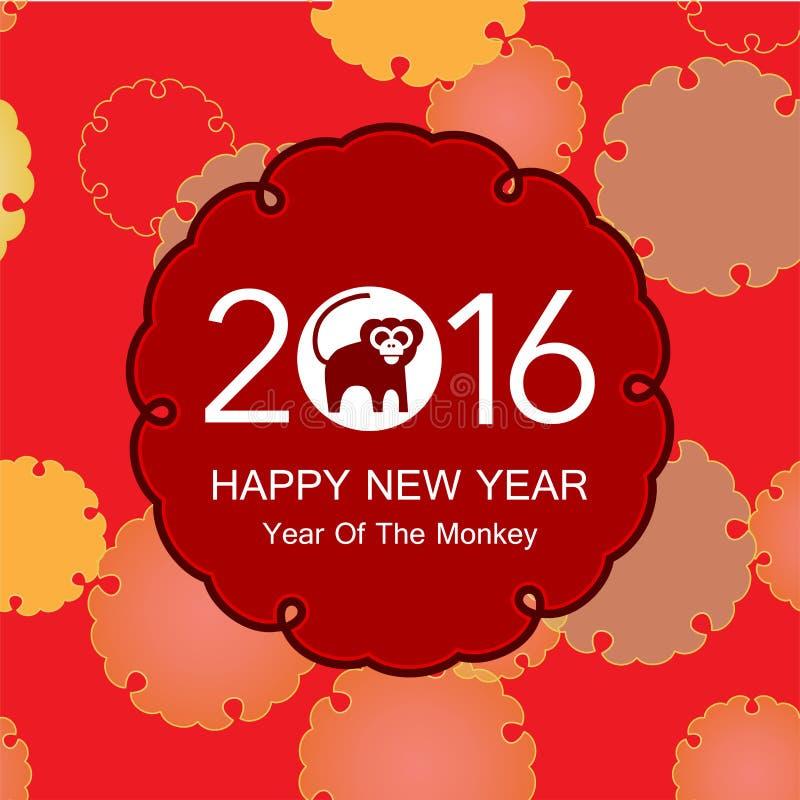 Vykortdesign för nytt år, guld- text med apan stock illustrationer