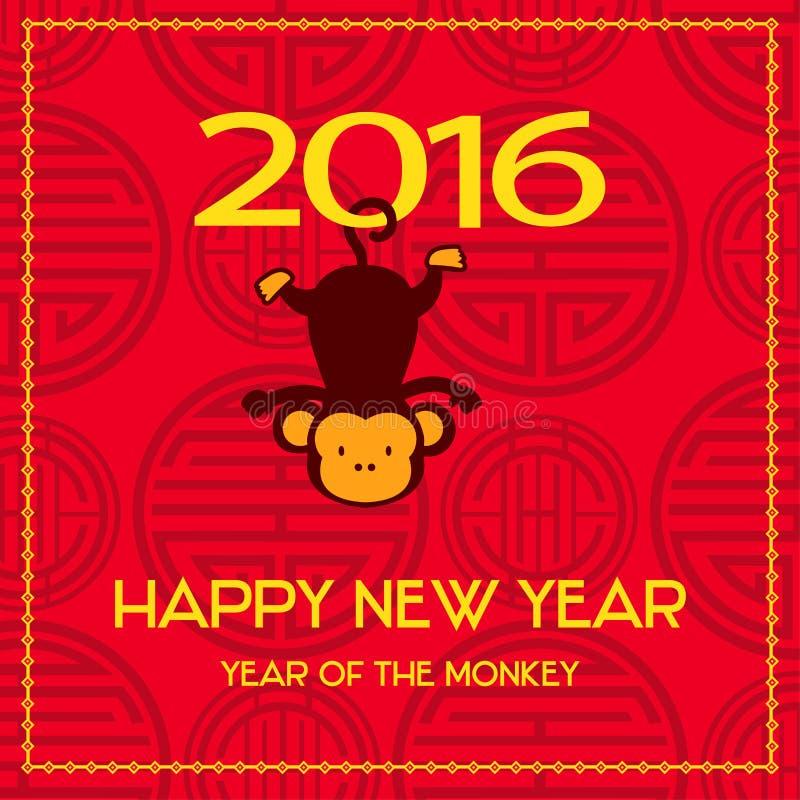 Vykortdesign för nytt år, guld- text med apan royaltyfri illustrationer
