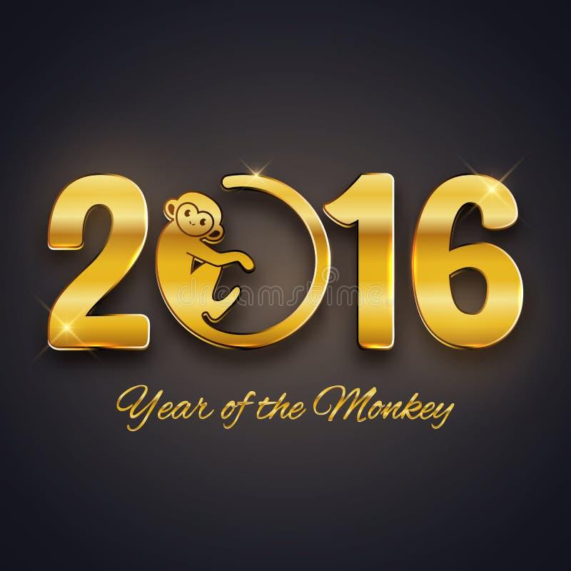 Vykortdesign för nytt år, guld- text med apasymbolet 2016 vektor illustrationer