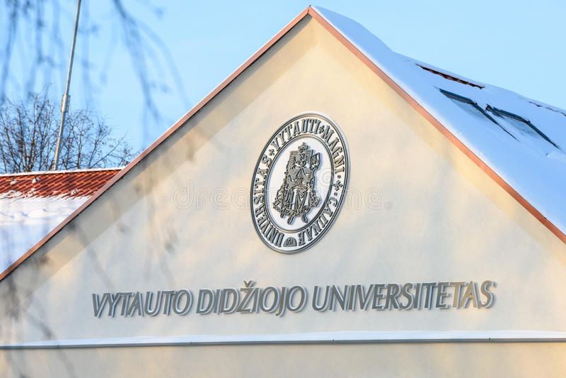 Vytautas马格纳斯大学,考纳斯,立陶宛 库存图片