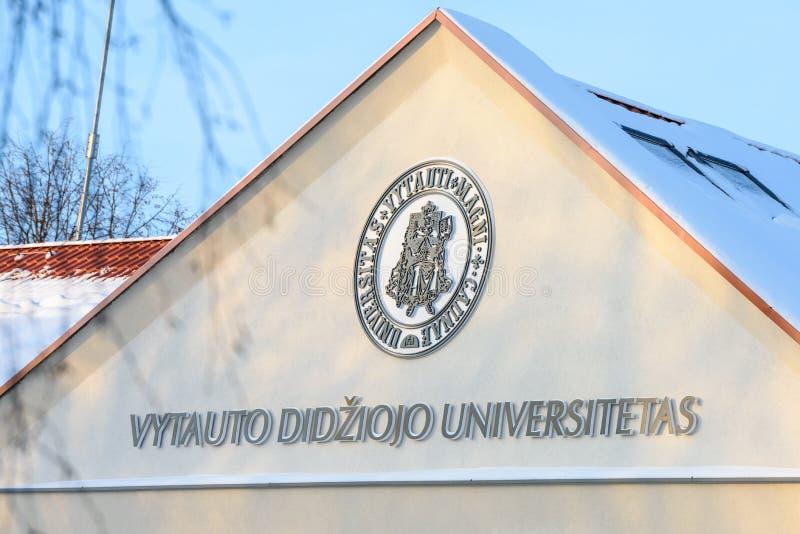 Vytautas Magnus University, Kaunas, Litouwen stock afbeelding