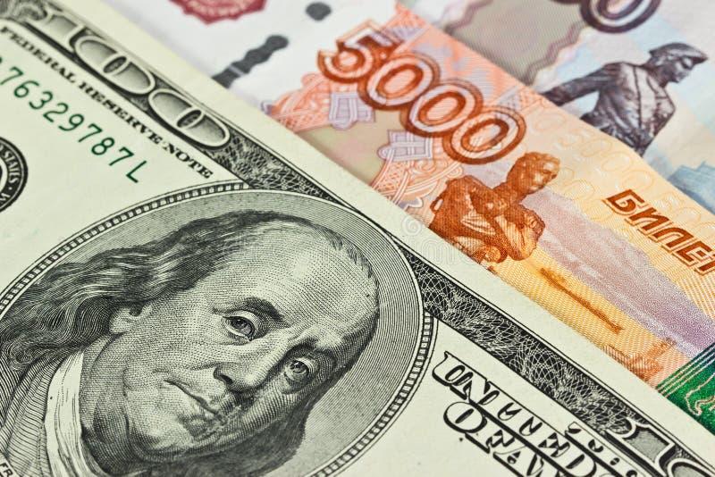 Währung: US und Russe stockfoto