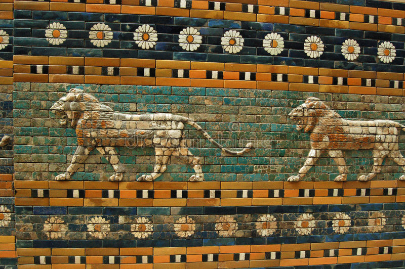 Wände von Babylon stockfotos