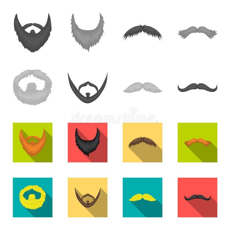 Wąsy i broda, fryzura monochrom, płaskie ikony w ustalonej kolekci dla projekta Eleganckiego ostrzyżenia symbolu wektorowy zapas ilustracja wektor
