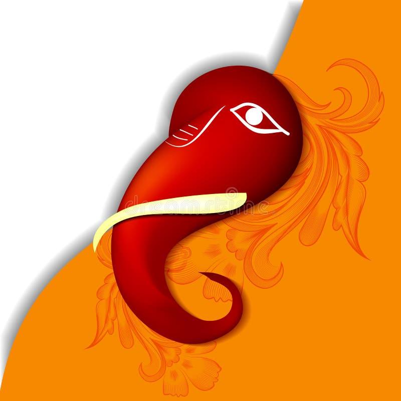Władyka Ganesha ilustracja wektor