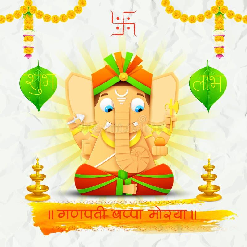 Władyka Ganesha robić papier dla Ganesh Chaturthi ilustracja wektor