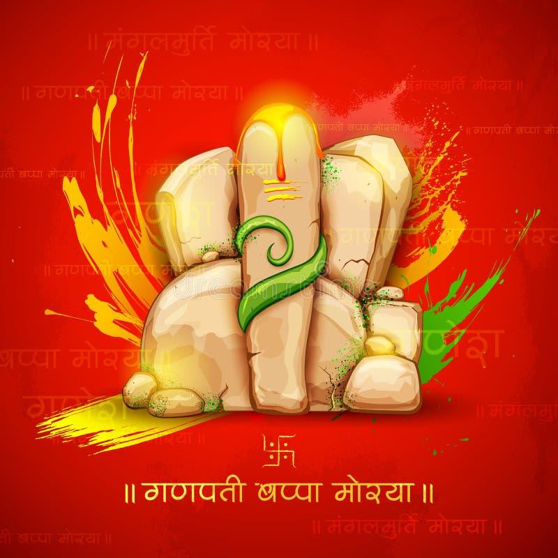 Władyka Ganesha robić skała dla Ganesh Chaturthi ilustracja wektor