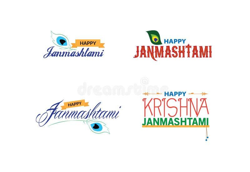 Władyka Krishna, Janmashtami - obrazy royalty free