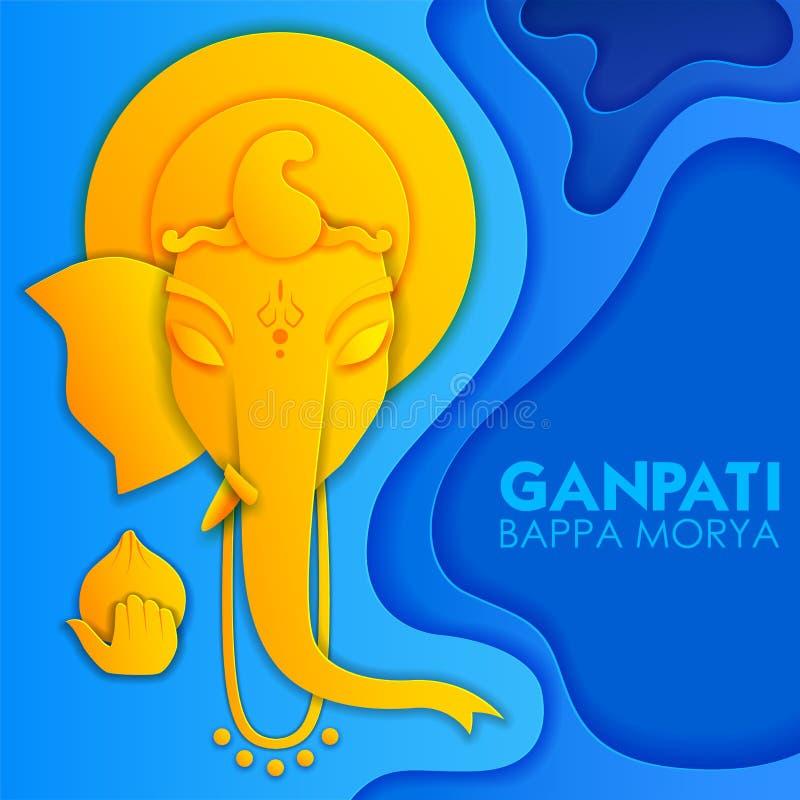 Władyki Ganpati tło dla Ganesh Chaturthi festiwalu India z wiadomością znaczy Mój władyki Ganesha royalty ilustracja