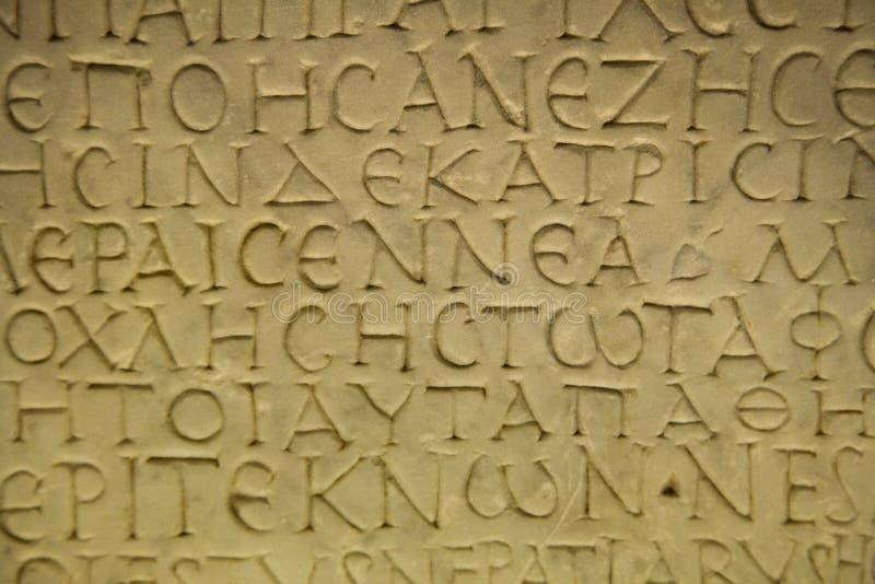 włochy scenariusza kamień Rzymu zdjęcia royalty free