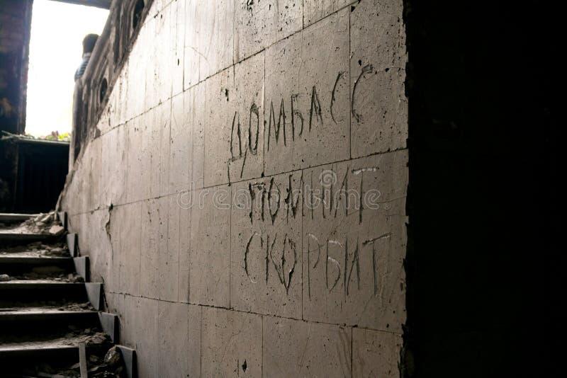 Wśrodku domu związki zawodowi, Odesa, Ukraina obraz stock