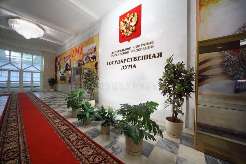 wśrodku stan budynku duma obrazy royalty free