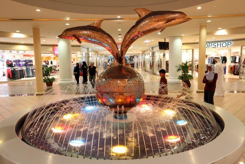 W Abu Marina Centrum handlowe Dhabi fotografia royalty free