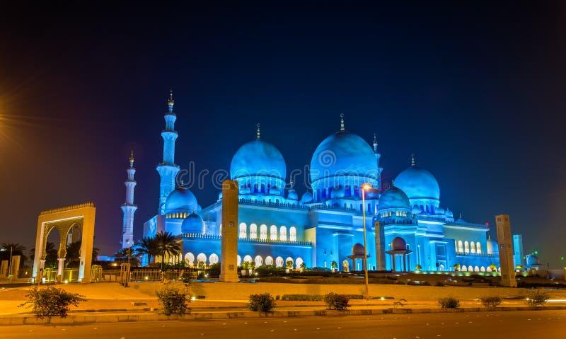W Abu Uroczysty Sheikh Meczet Zayed Dhabi obrazy stock