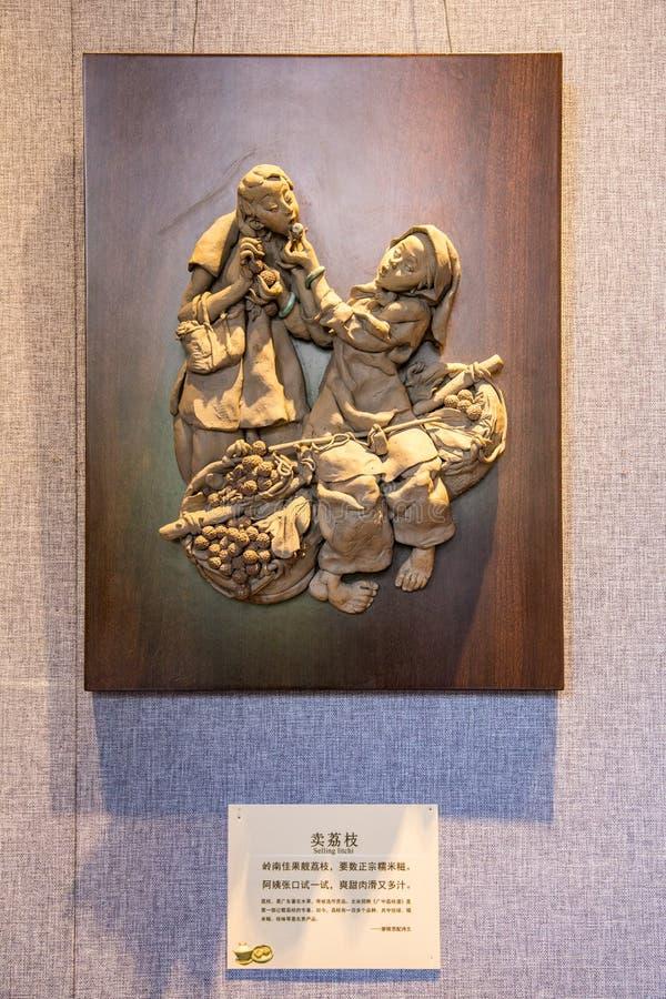W Chen Klanowej akademii ziemscy tworzący dzieła sztuki, młody owocowy sprzedawca, sprzedają owocowego nazwanego lychee zdjęcie stock