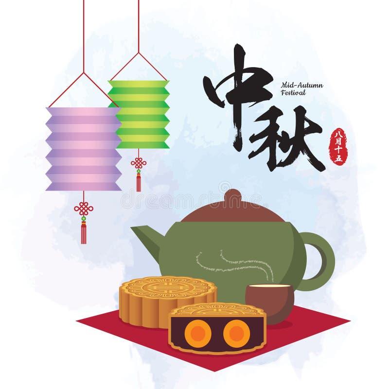W połowie jesień festiwal papierowy lampion, teapot ustawiający i mooncake na błękitnym akwareli packground, ilustracja wektor
