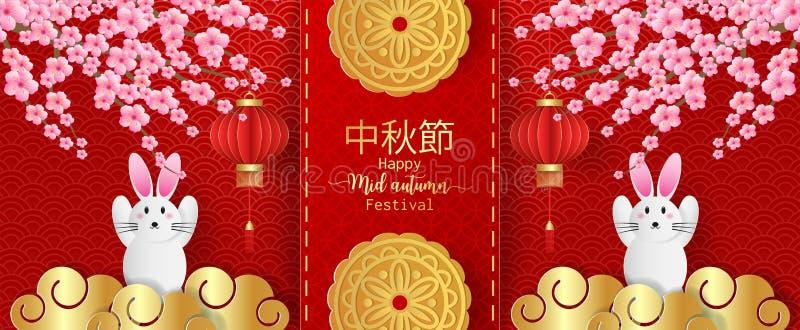 W połowie jesień festiwalu kartka z pozdrowieniami z ślicznym królikiem z księżyc tortem, czerwoni kwiaty, czereśniowy okwitnięci royalty ilustracja