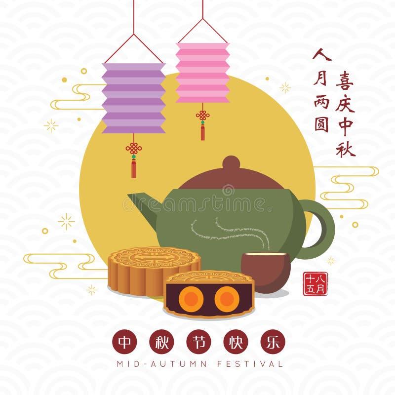 W połowie jesieni kartka z pozdrowieniami papierowi lampiony, teapot set i mooncake, ilustracji
