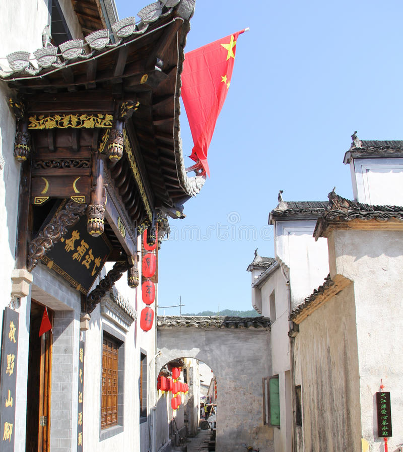 W prowincja anhui, Porcelanowa Hongcun wioska fotografia stock