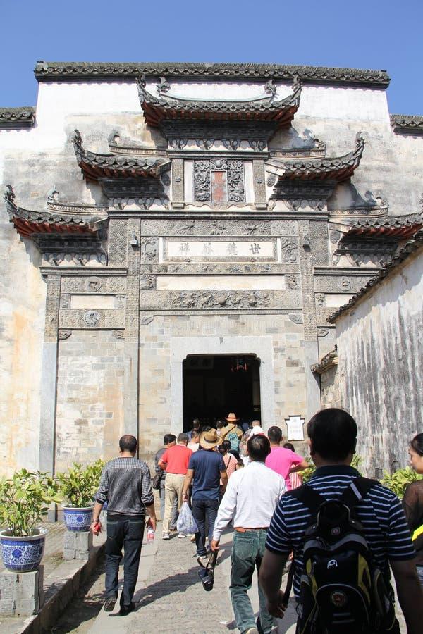 W prowincja anhui, Porcelanowa Hongcun wioska zdjęcia royalty free