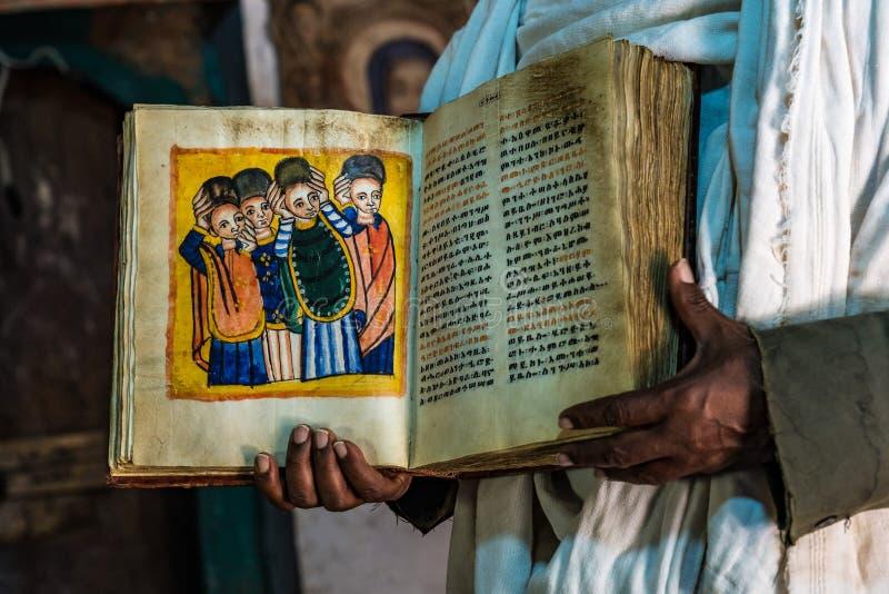W?rodku Yeha ?wi?tyni w Yeha, Etiopia, Afryka obraz royalty free