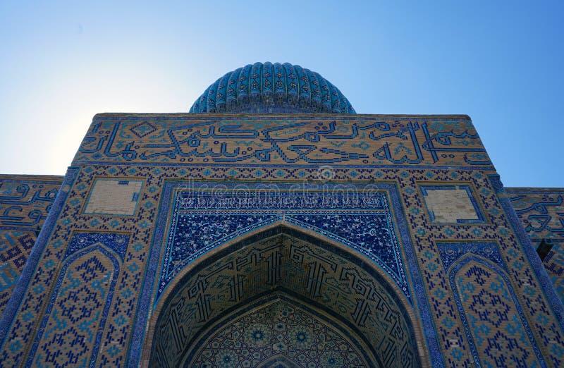 W zawiły sposób wzorzysty mauzoleum Khawaja Ahmed Yasawi obrazy stock