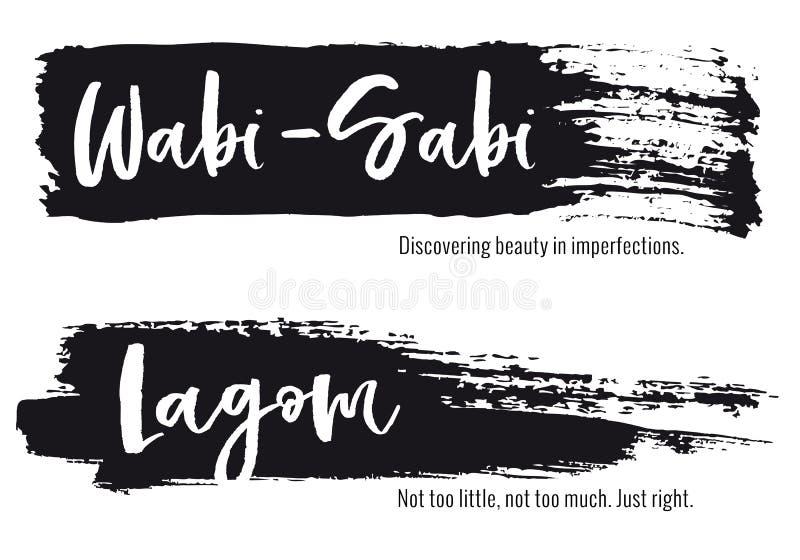 Wabi Sabi, Lagom, vectorreeks stock illustratie