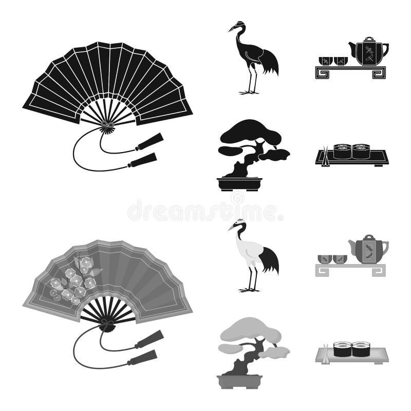 Wachluje, czerwony korona żuraw, herbaciana ceremonia, bonsai Japonia ustalone inkasowe ikony w czarnym, monochromu symbolu stylo royalty ilustracja