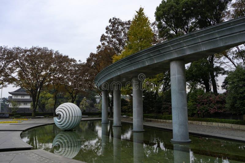 Wadakura喷泉公园东京 免版税库存照片