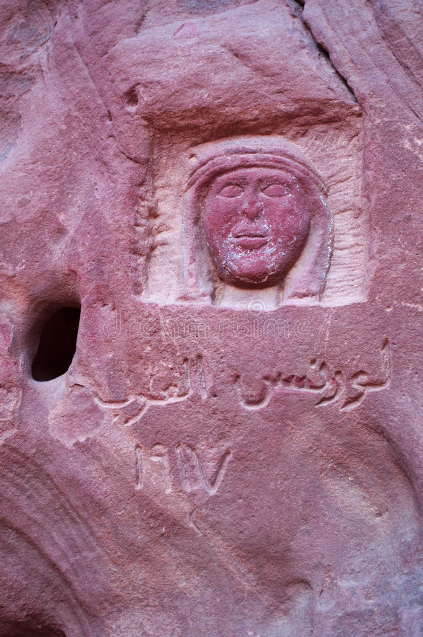 Wadi Rum, la valle della luna, Aqaba, Giordania, Medio Oriente fotografia stock