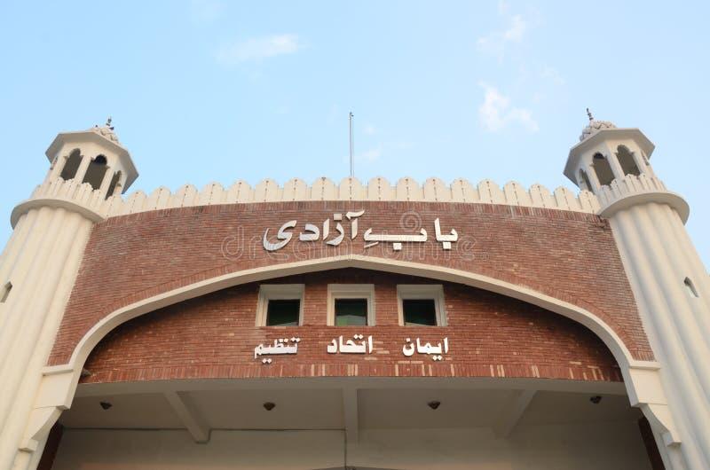 Wagahgrens, de Grens van Pakistan India, Lahore Pakistan op 28 Februari 2016 royalty-vrije stock foto's