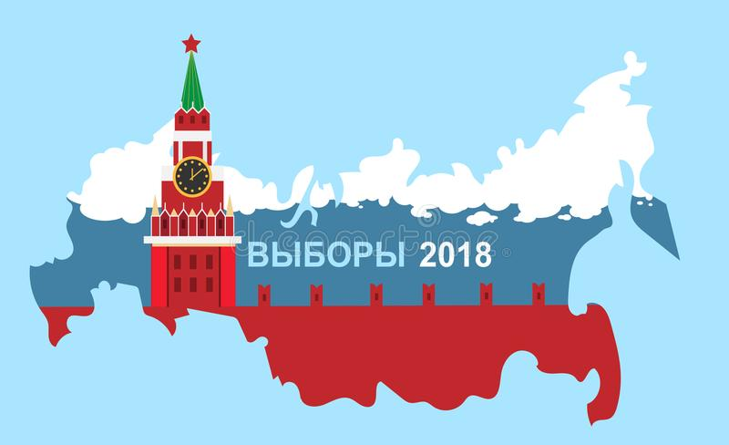 Wahl 2018 in Russland stock abbildung