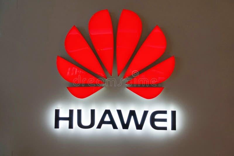Wahway Huaweiembleem royalty-vrije stock afbeelding