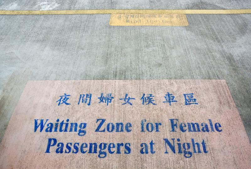 Waiting zone for female passengers at night text sign painted on cement floor with pink background in train platform. Or railway station, Taipei, Taiwan royalty free stock images