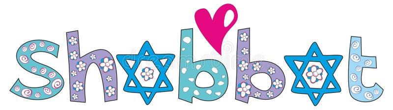 Wakacyjny Shabbat projekt - żydowski powitania backgroun ilustracji