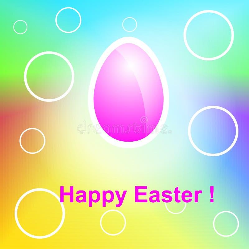 Wakacyjny tło z kolorowymi Wielkanocnymi jajkami ilustracji