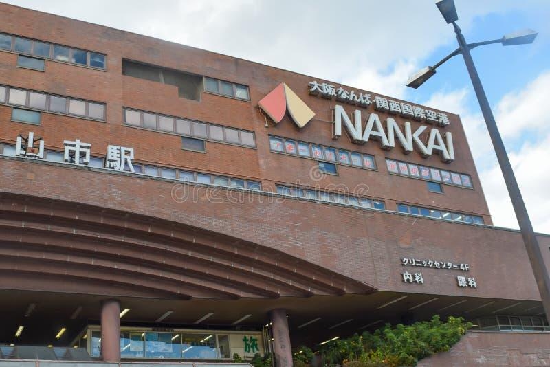 Wakayama Japonia, Grudzień, - 16, 2016: Widok Nankai dworzec w Wakayama, Japonia Nankai Główna linia łączy Osaka obraz royalty free