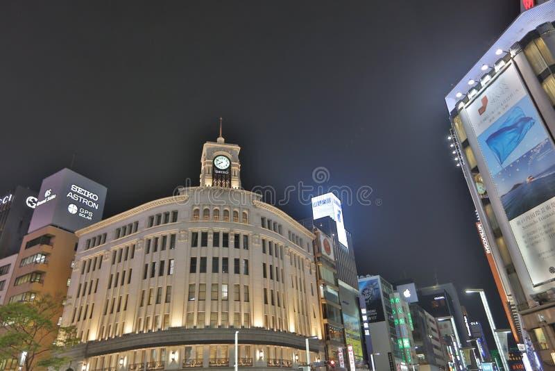wako rozdroże przy nocą w Ginza Tokio zdjęcie stock